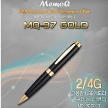 [MQ-97(2GB)] 고급볼펜녹음기 고품격디자인 선물용으로최고 고음질녹음  대기전력제로