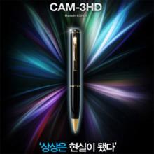 [CAM-3HD(64GB)] 고급볼펜캠코더 초슬림 고화질HD급 1280*720 디지털카메라 회의강의 연구소자료 감시보안 보이스펜