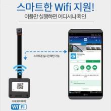 무선카메라 OWL-100 wifi카메라 스마트폰 실시간 확인