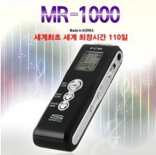[MR-1000(8GB)] 세계최초 세계최장시간 110일녹음 강의회의 어학학습 영어회화 디지털음성 휴대폰 전화통화 계약소송 비밀녹음 보이스레코더